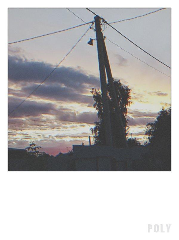Закат - Света Кондрашова