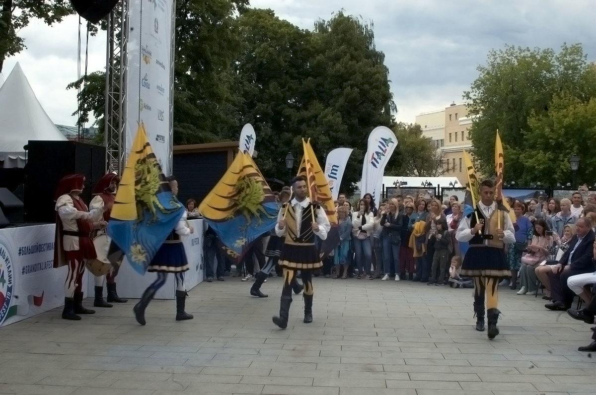Фестиваль Италии - Татьяна Иванова