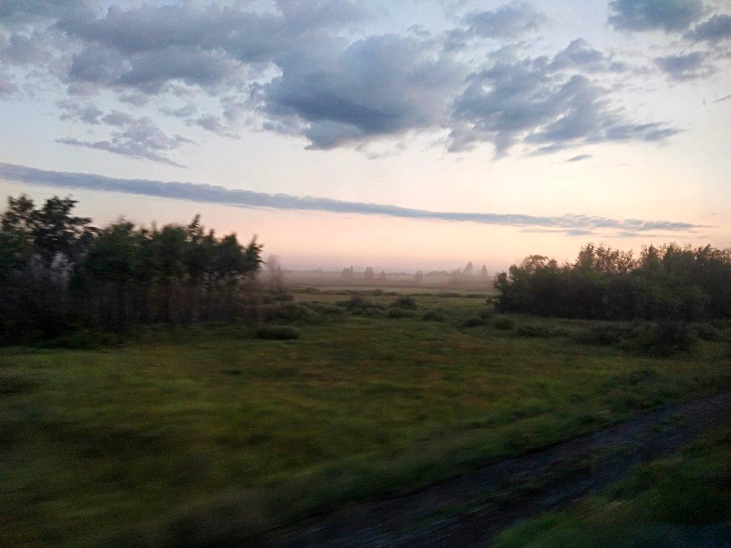 Раннее утро ... - Татьяна Котельникова