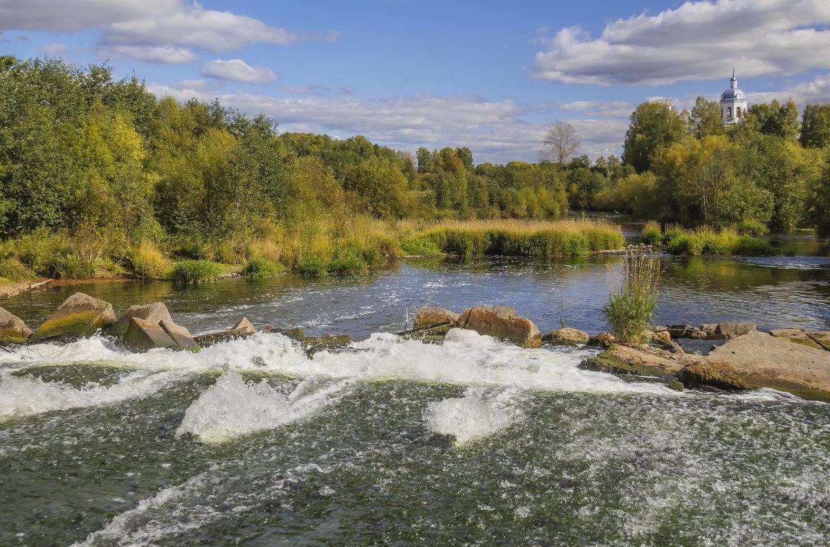 Река Ивкинка - Галина Новинская