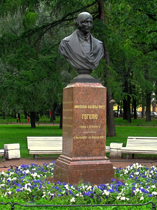 Памятник-бюст Н.В.Гоголю - Сергей Карачин
