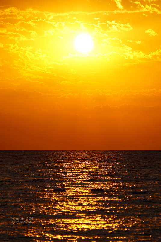 Рассвет над морем - Сергей Беляев