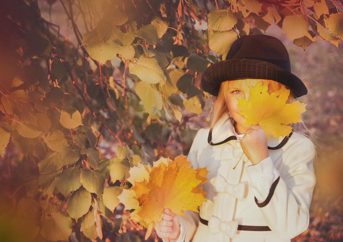 Леди-осень - Наталия Ефремова