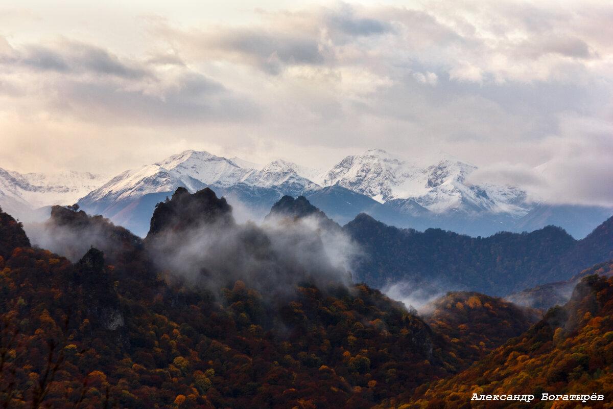 Кавказский хребет - Александр Богатырёв