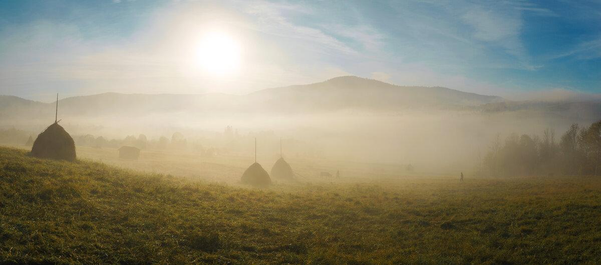 Утро в горах - Сергей Форос