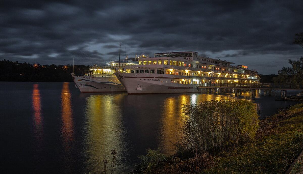 Осень -Волга. Плес - юрий макаров