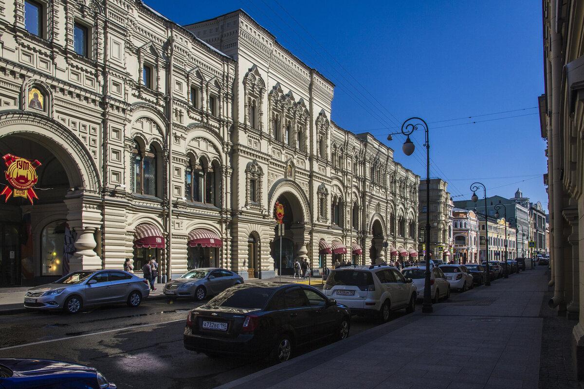 ул. Ильинка г. Москва - Петр Беляков
