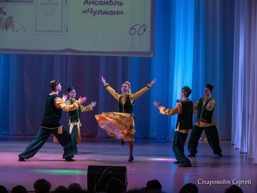 танец - Сергей Старовойт