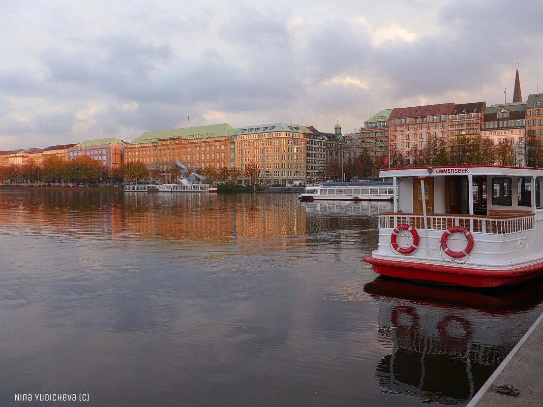 Alster Hamburg - Nina Yudicheva