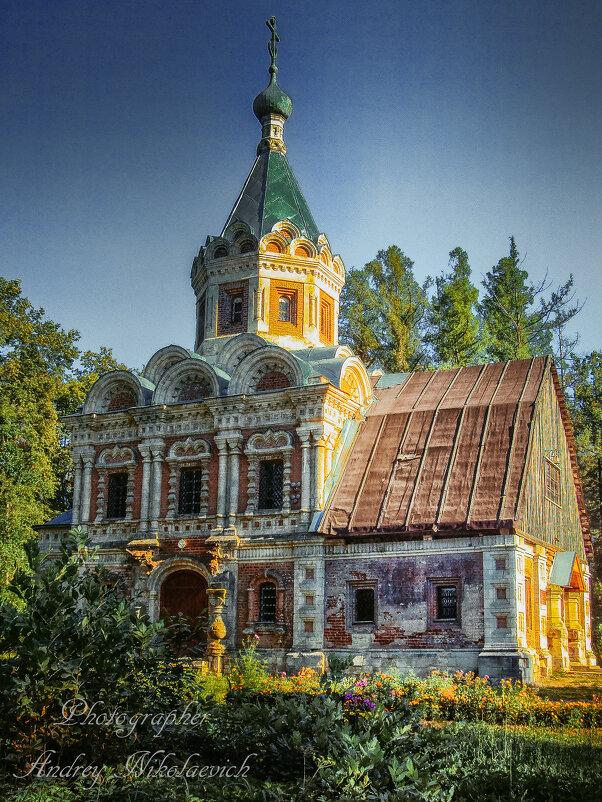 Церкви России - Андрей