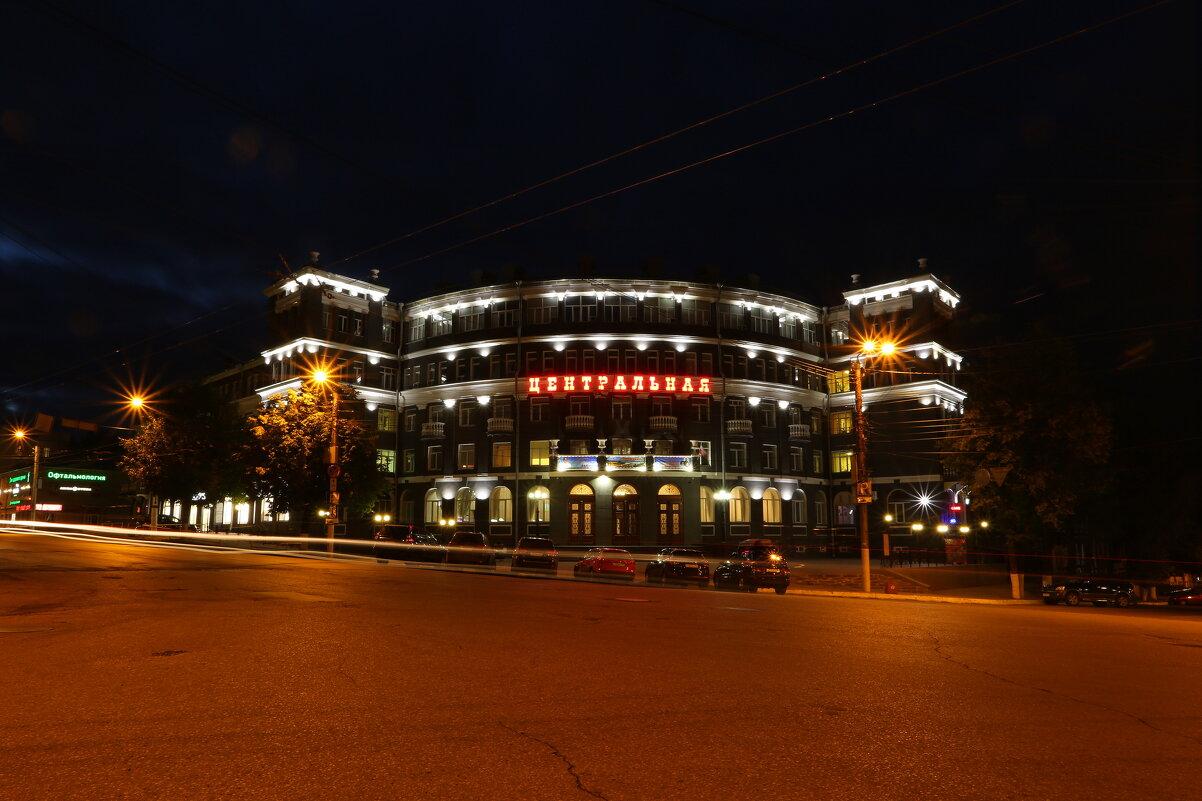 Гостиница Центральная - Юрий Моченов