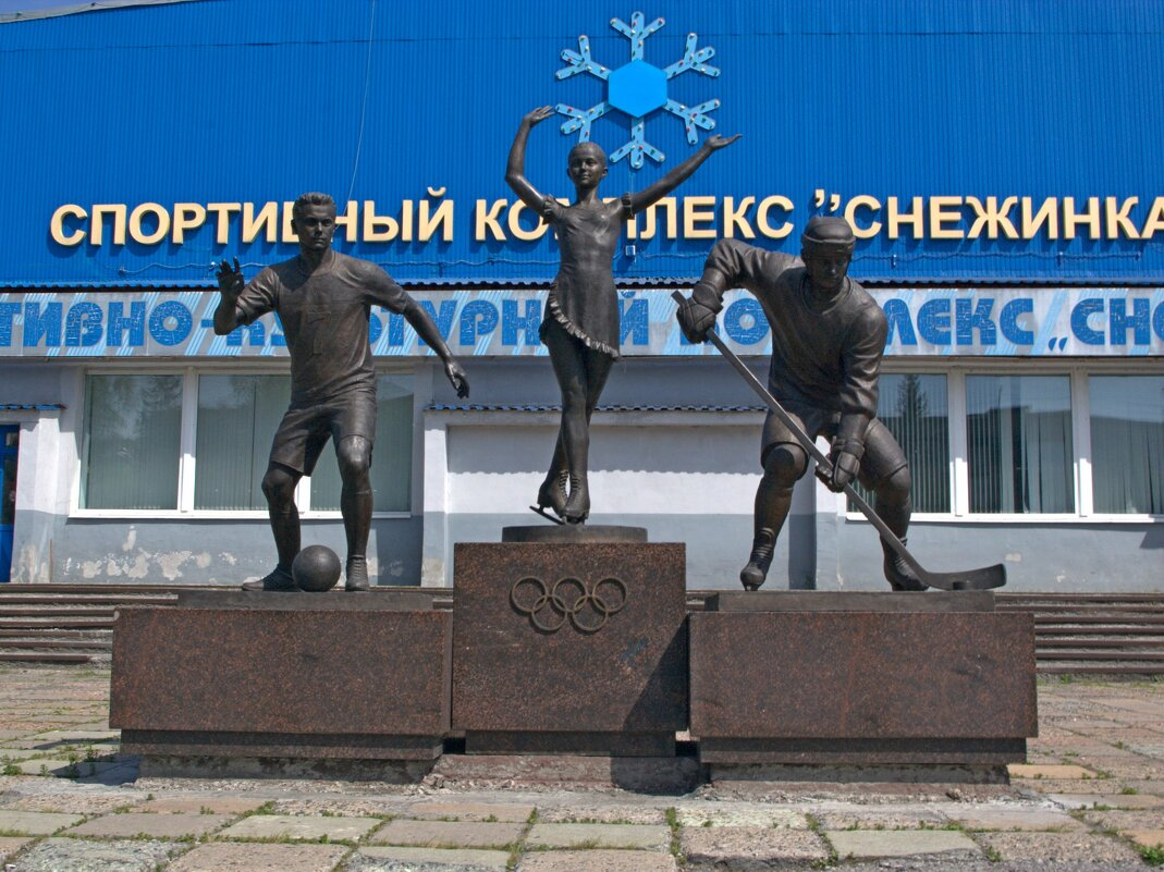 Три вида спорта - Дмитрий (Горыныч) Симагин