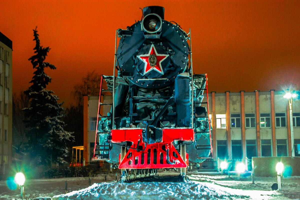 Старый поезд - Сергей Осин