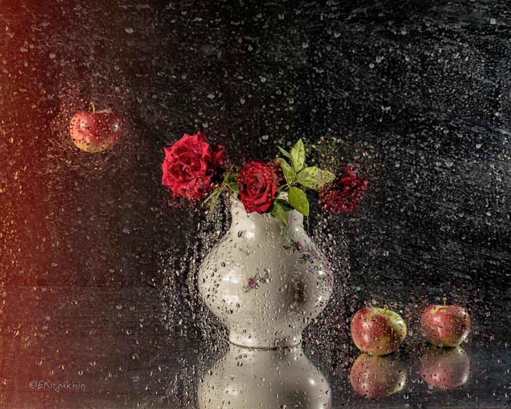 Розы с яблоками - Евгений Кирюхин