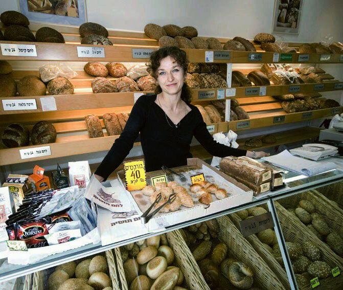 Хозяйка хлебной лавки - Эмиль