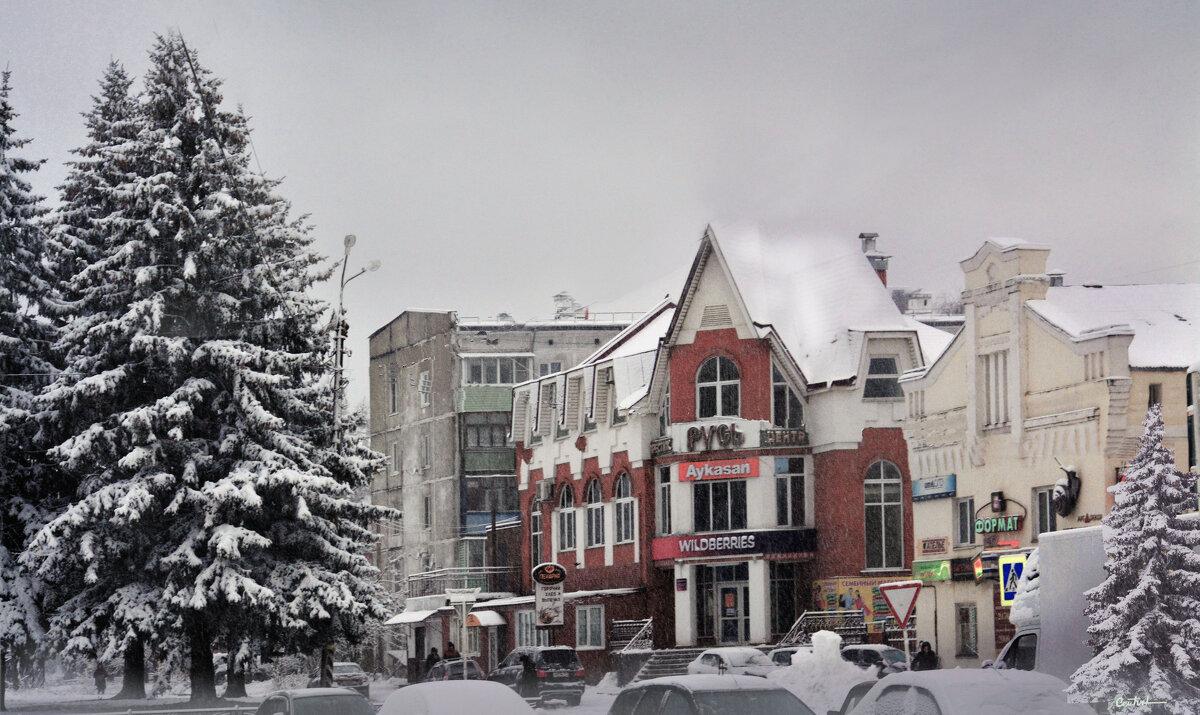Зима…На часок.  2 - Юрий