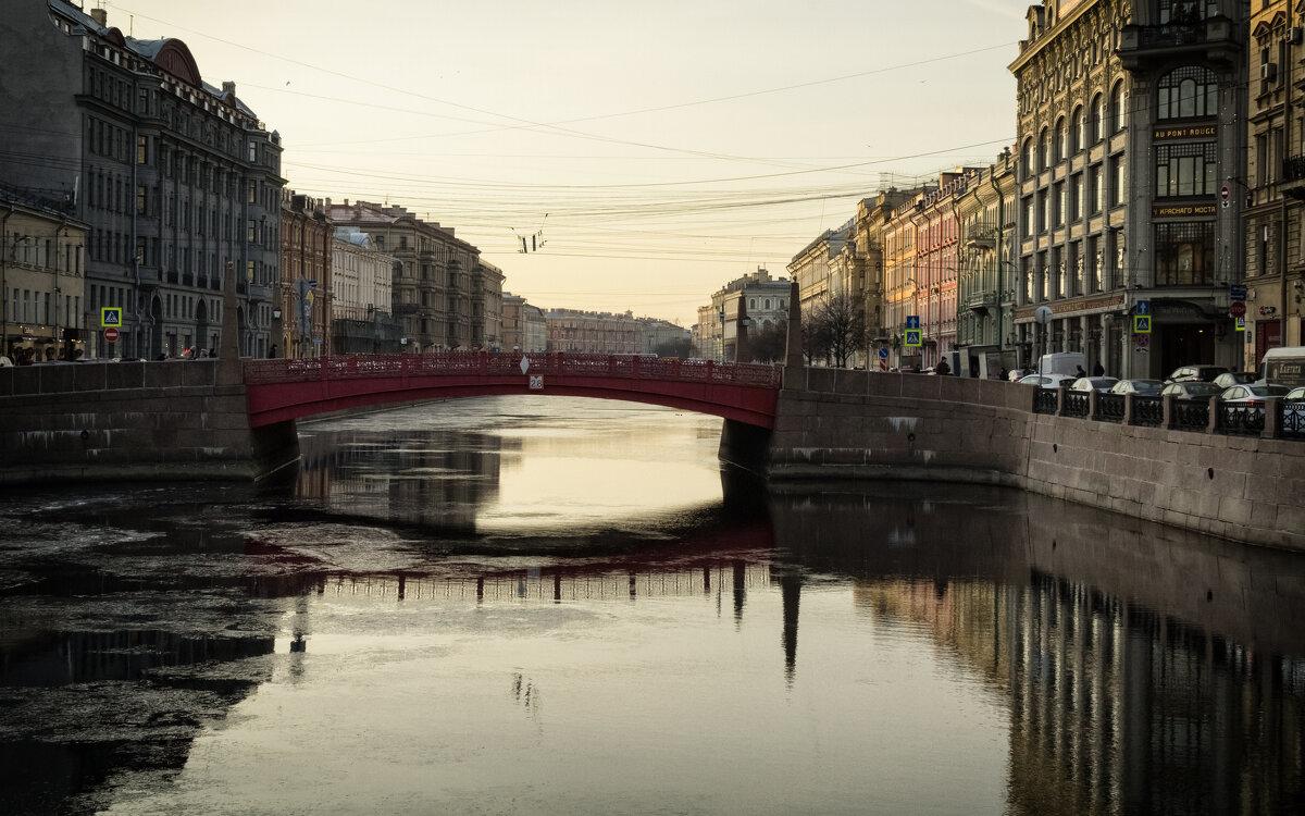 Красный мост (Санкт-Петербург) - Игорь Свет