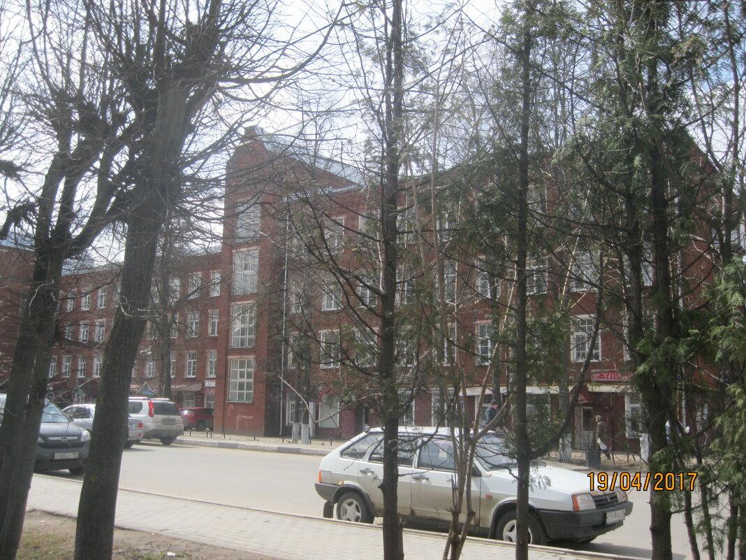 Фабрика - Maikl Smit
