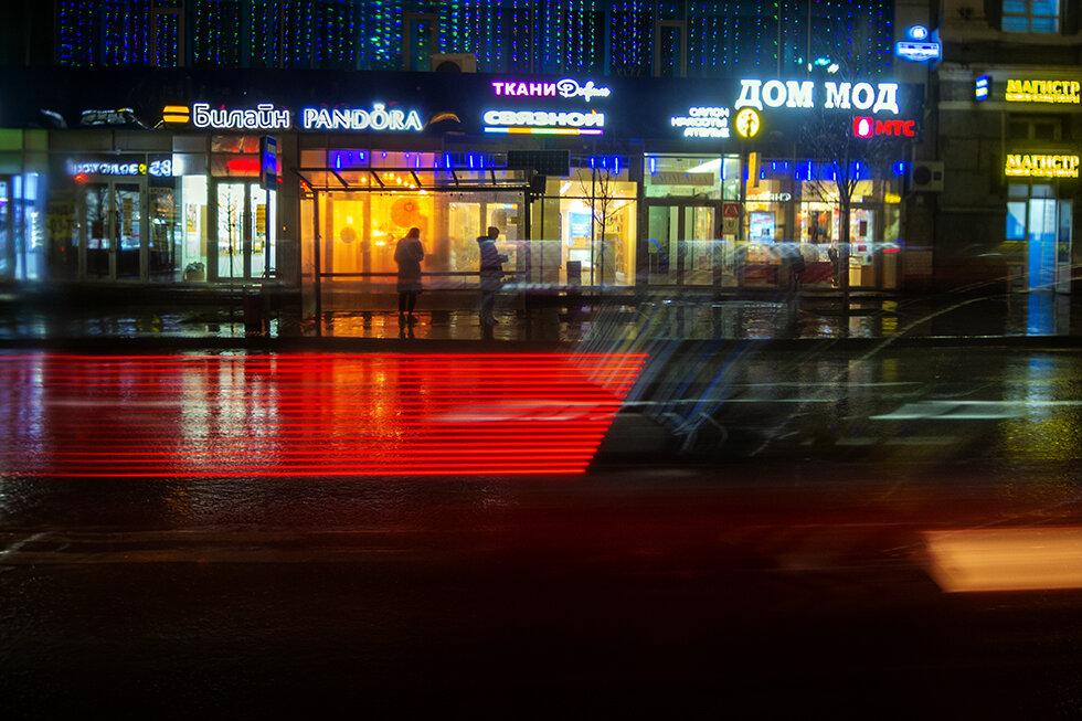 Огни ночного города - Виталий Павлов