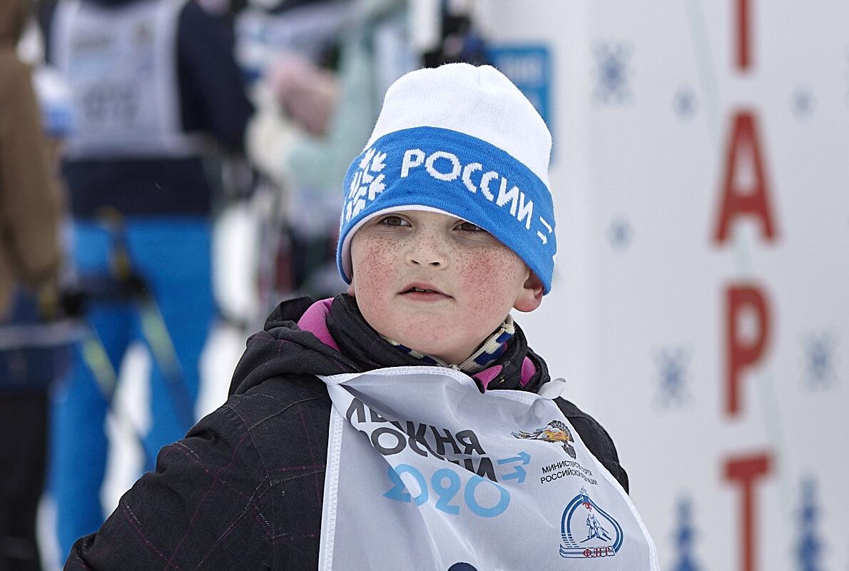лыжник - Денис Некрасов