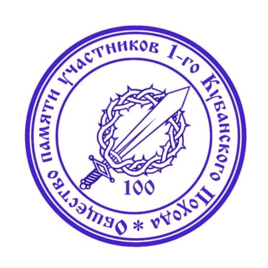 Печать ОП1КП - Alek Stark