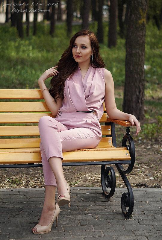 Парк - Татьяна Захарова