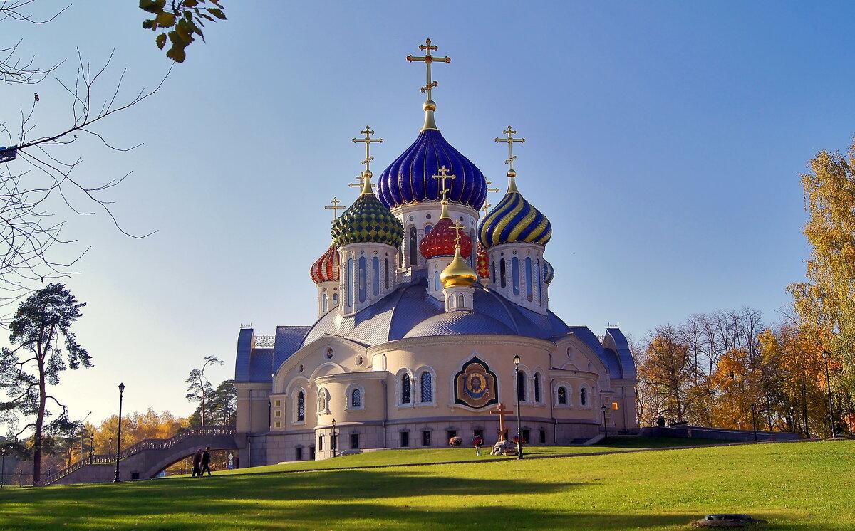 Храм Князя Игоря (вспоминая осень) - Елена Кирьянова