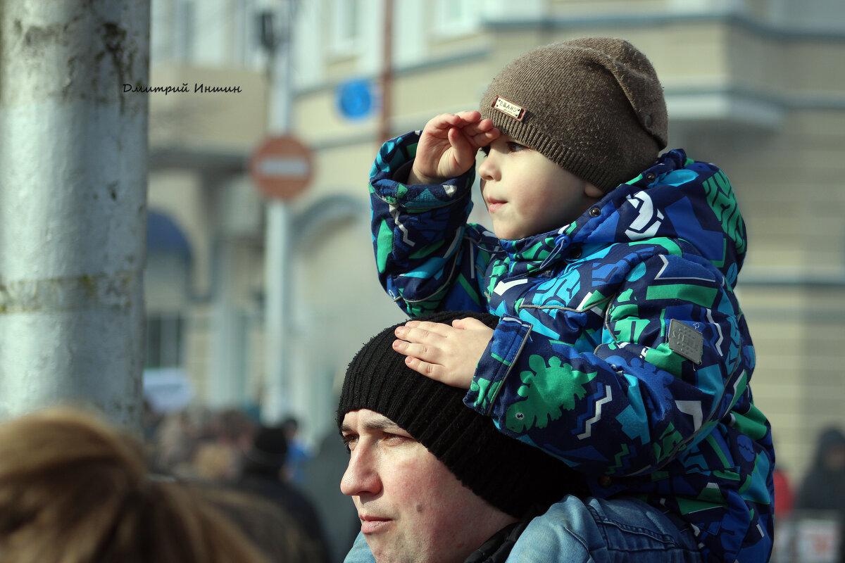 ... высоко сижу, далеко гляжу ... - Дмитрий Иншин