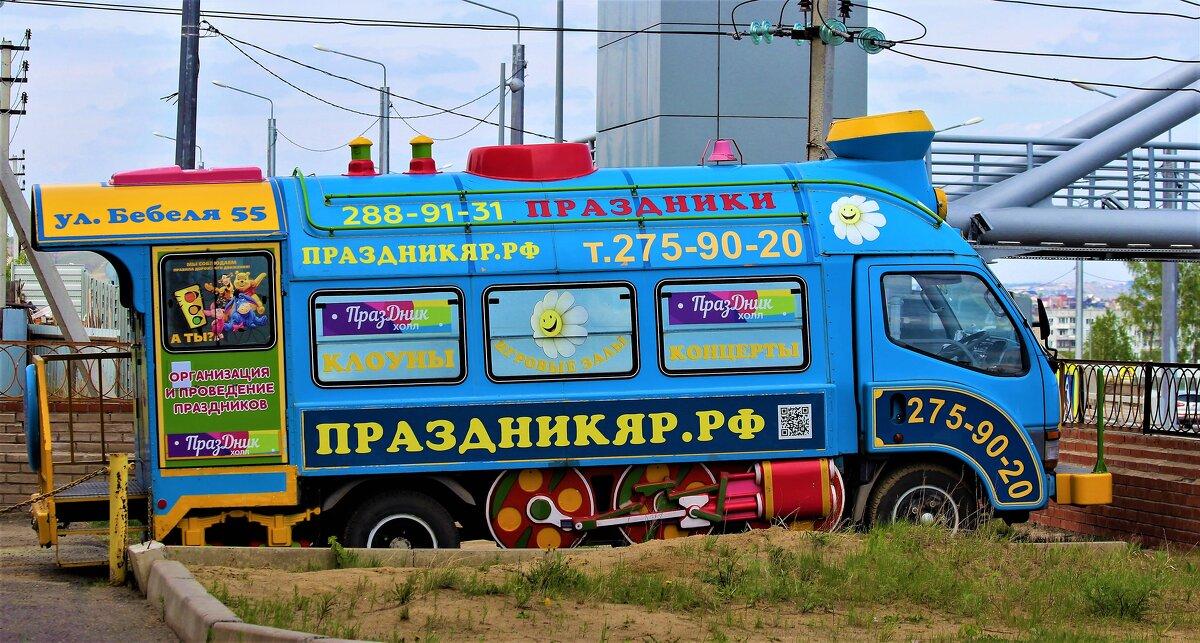 Веселый паровозик - Василий