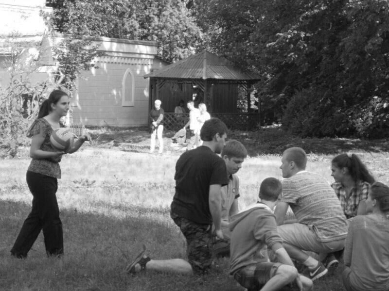 Волейбол в парке - Дмитрий Никитин