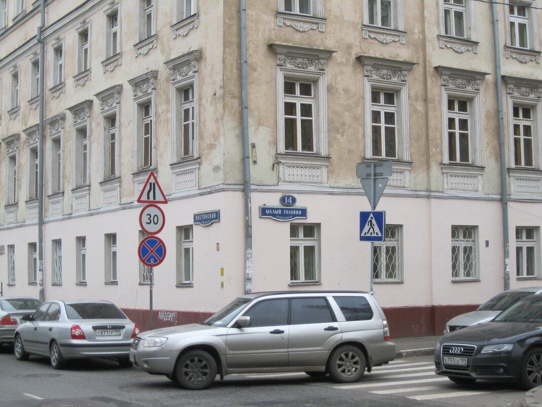 Переулки города - Maikl Smit