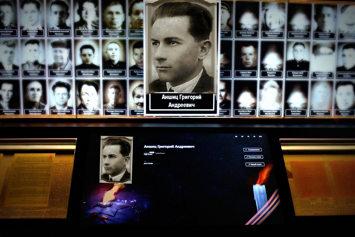Нет в России семьи такой, где не памятен был свой герой. - Татьяна Помогалова