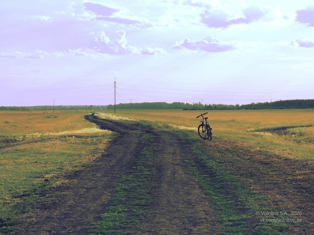 Отдыхающий велосипед - Сергей Воинков
