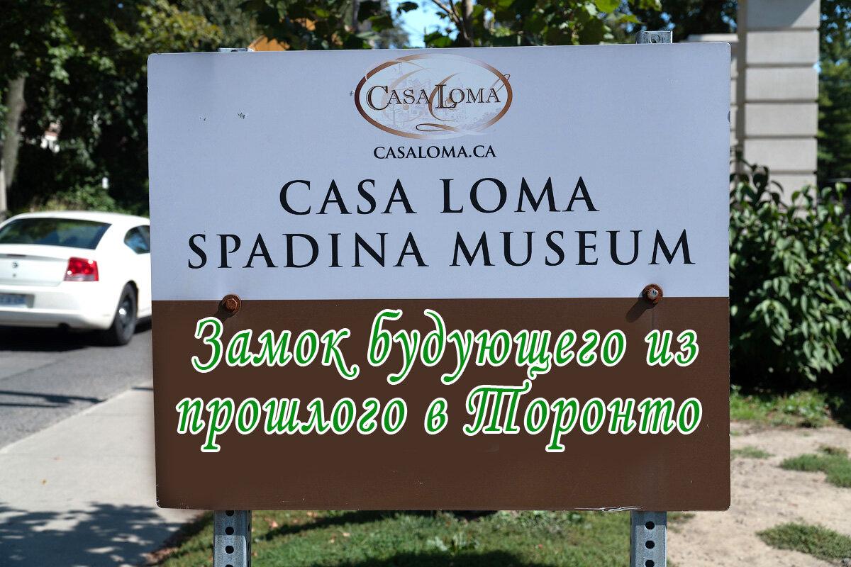 Замок Каса Лома - обложка - Vladimir Dunye