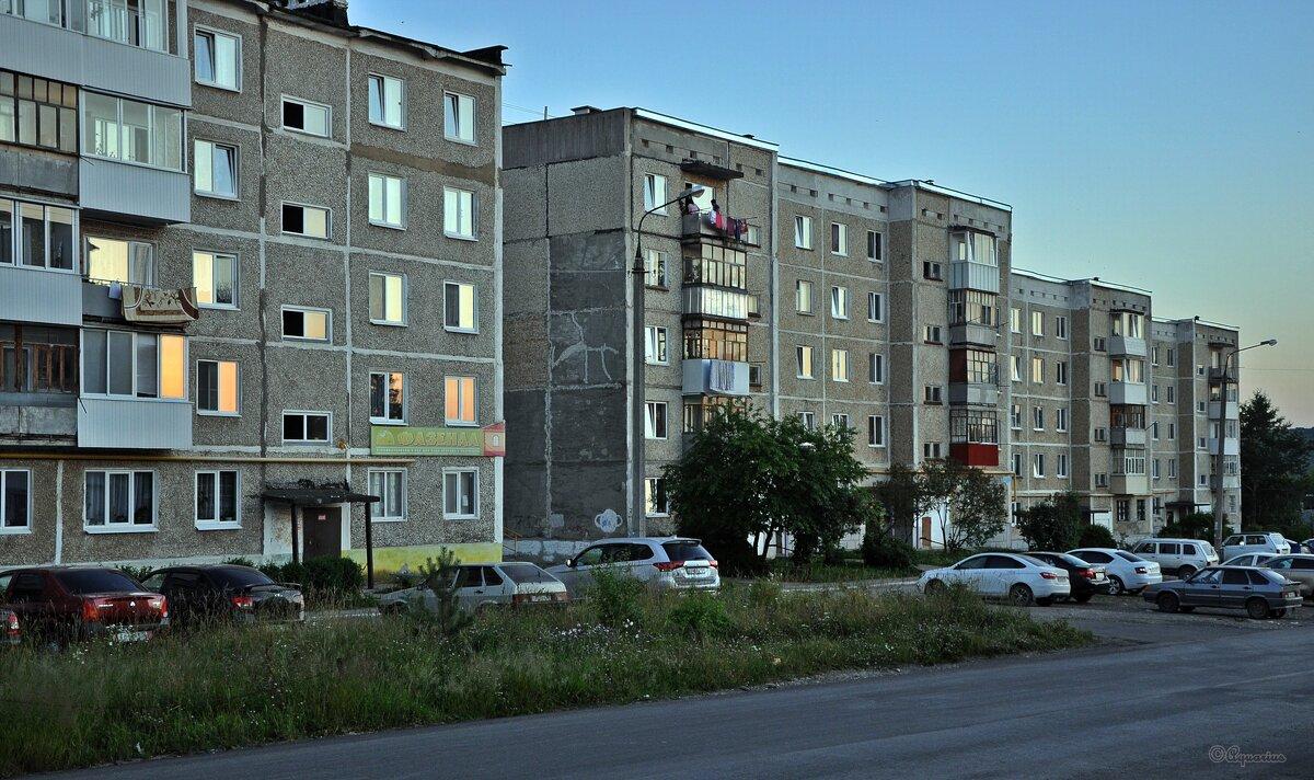Вечерний городок - Aquarius - Сергей