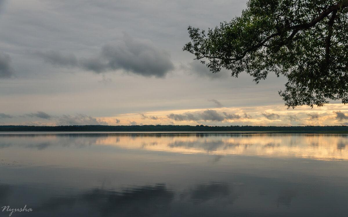 Вечер на озере - Nyusha .