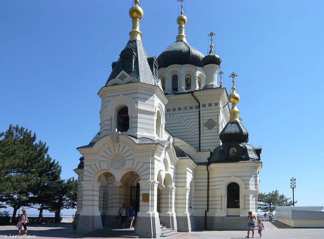 Форосская церковь - Татьяна Ларионова