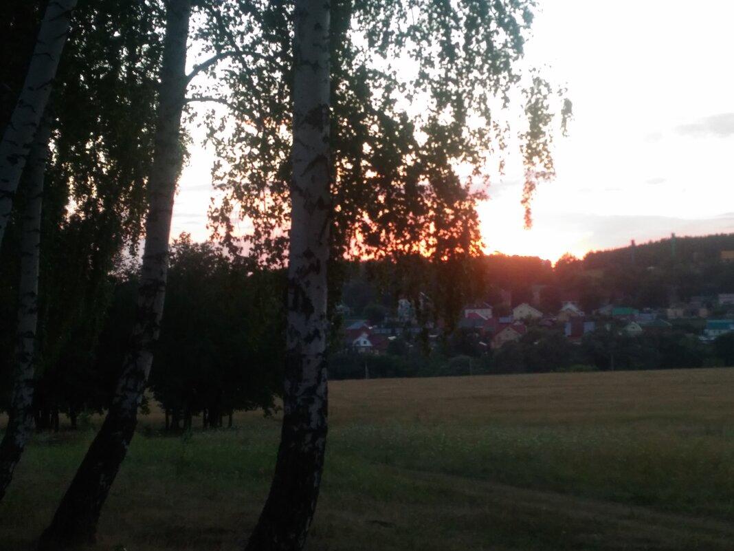 Закат - Ueptkm