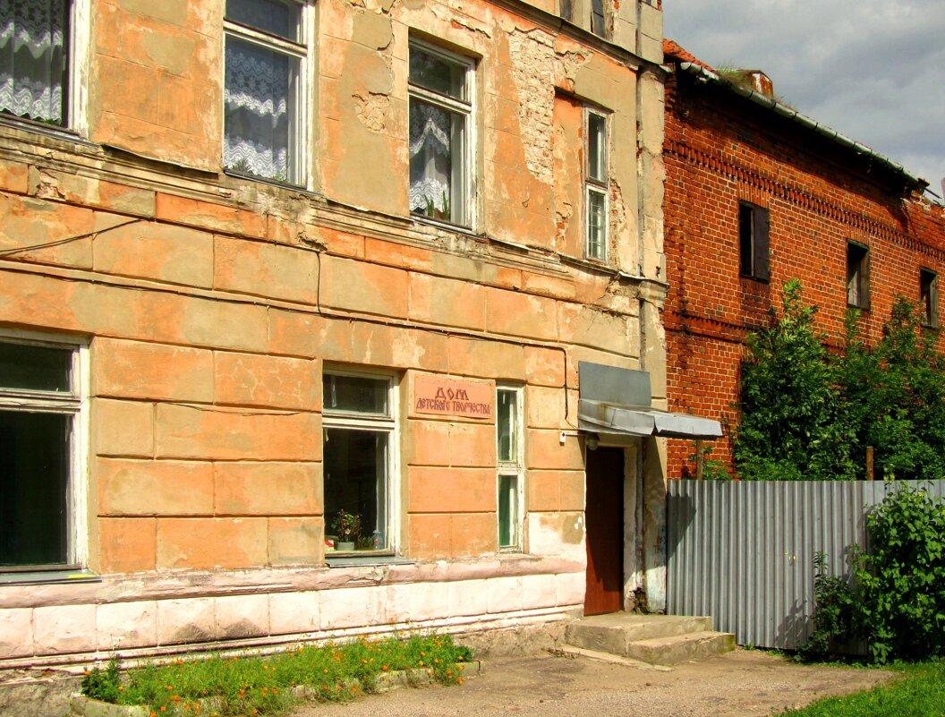 Дом детского творчества - Сергей Карачин