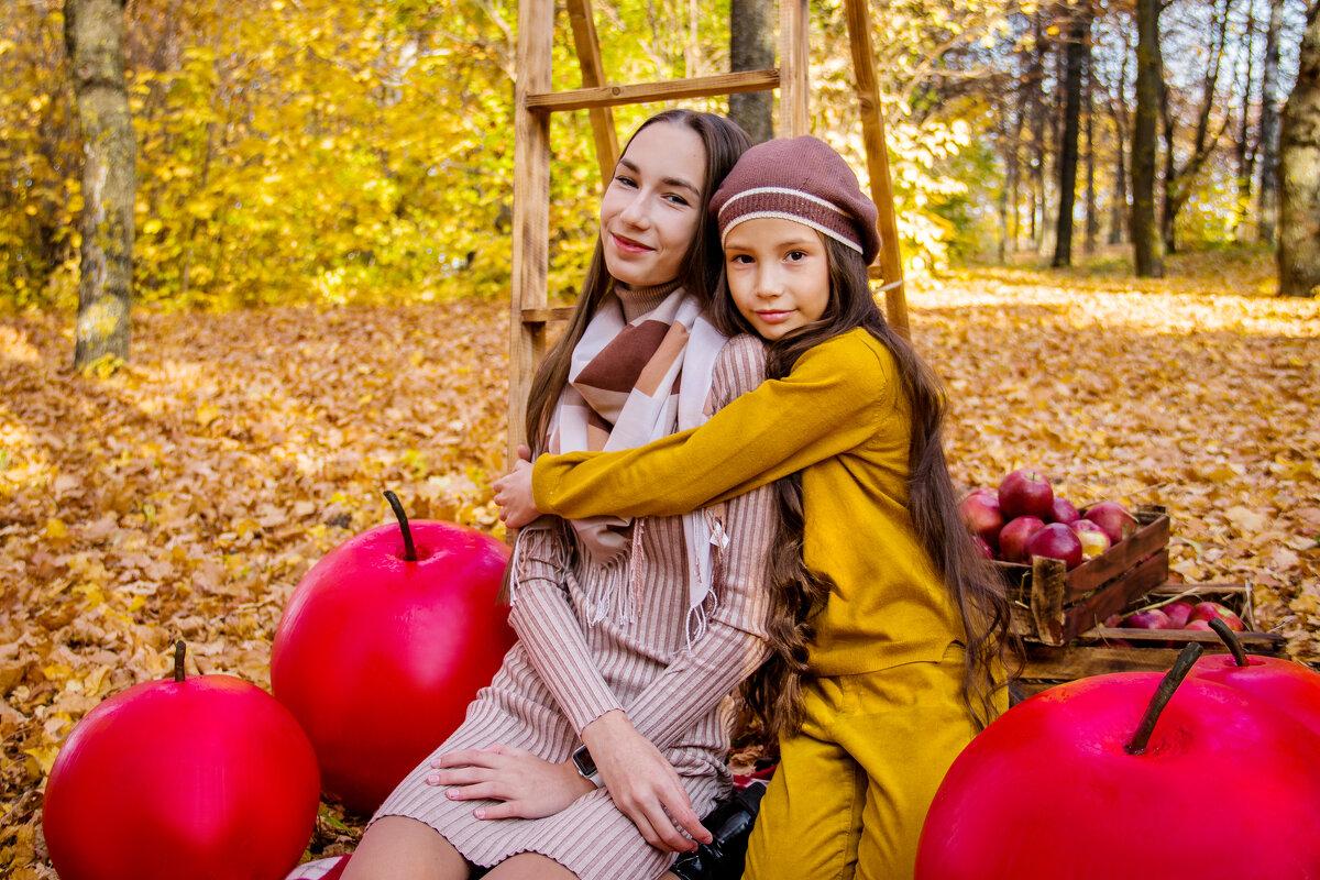 Осень - Марина Кулымова