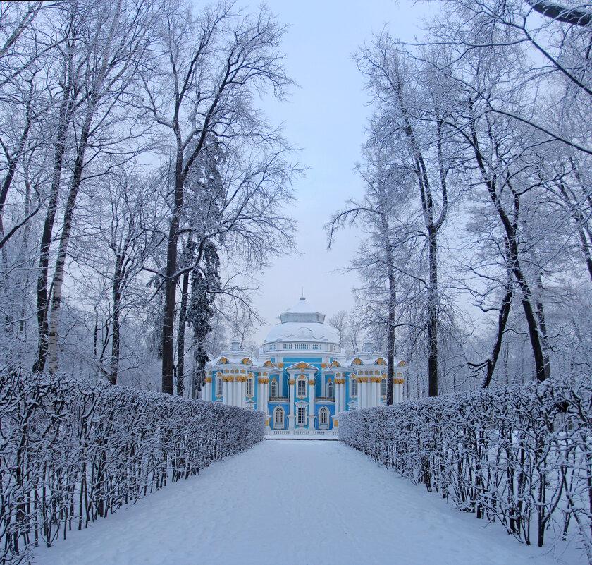 В парке - Сергей Григорьев
