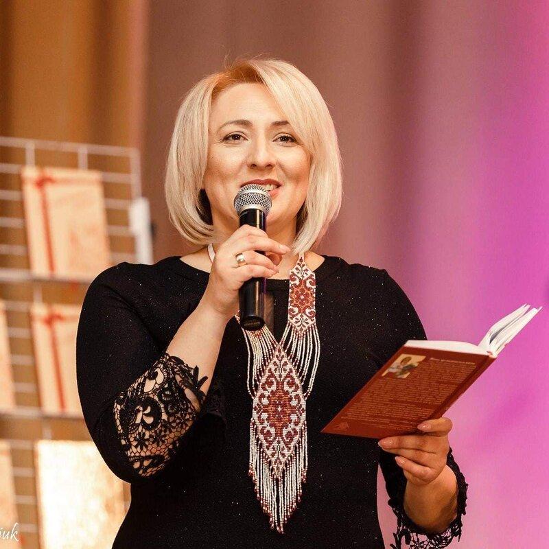 Олена - поетеса - Степан Карачко