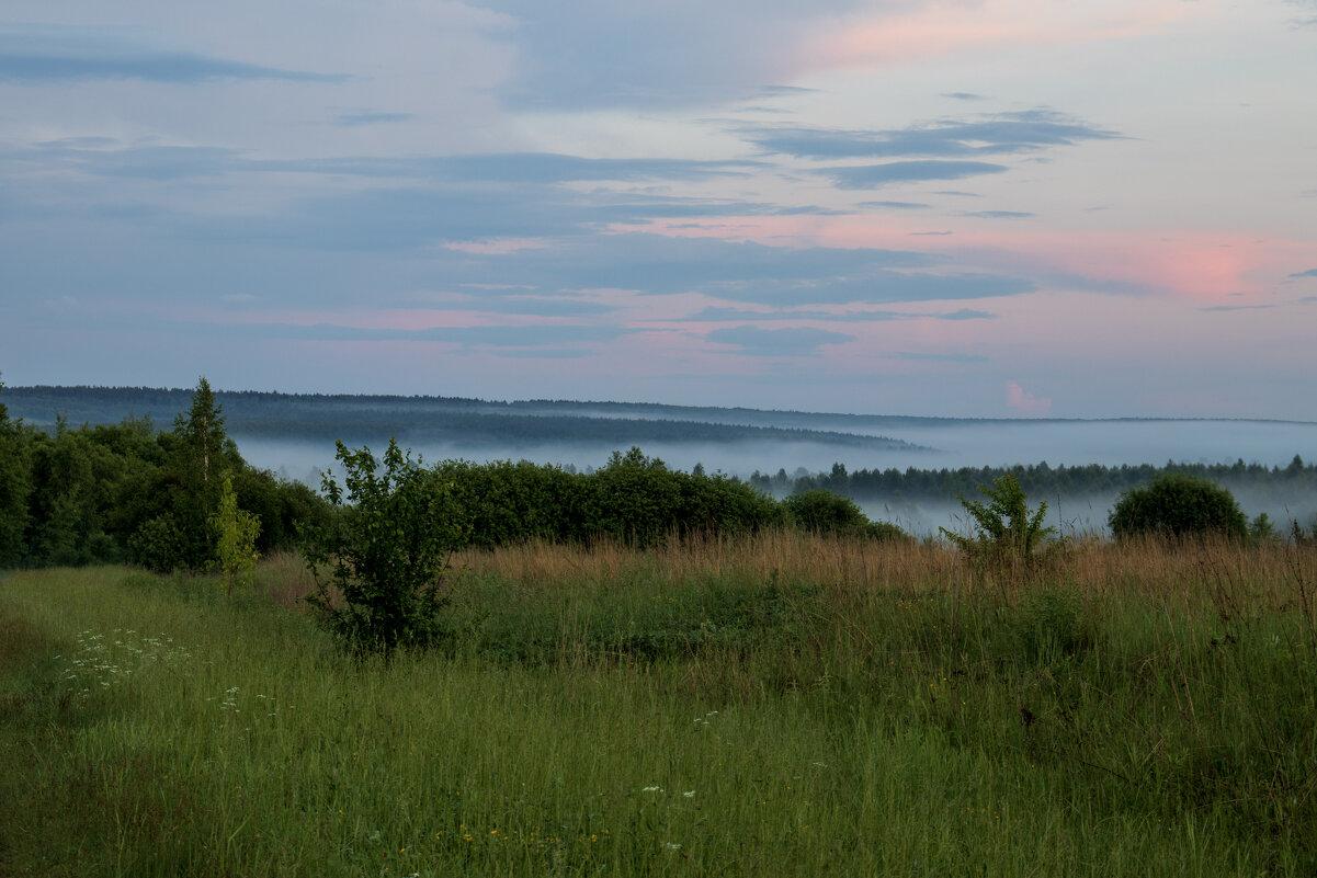 Туман на закате - Ruslan