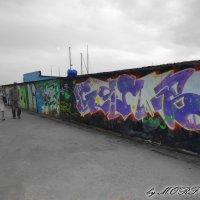 Граффити перед пирсом :: Иван и Светлана Ниелины (Nieliny)