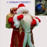 С НОВЫМ ГОДОМ! :: Татьяна Симонова