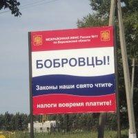 город Бобров Воронежская область :: Ольга Кривых