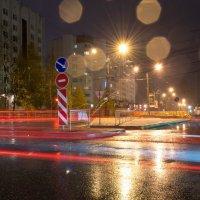 Фото на длинной выдержке :: Александр Горбунов