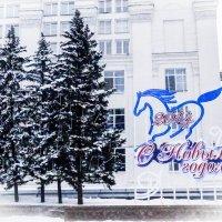 Новогоднее Кемерово :: Yana Fizazi