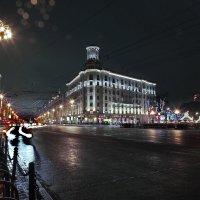 моя столица ночная москва(пересечение тверской ул. и бульварного кольца) :: юрий макаров