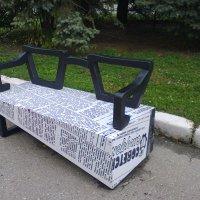 Умная скамейка.. :: Лариника Кузьменко